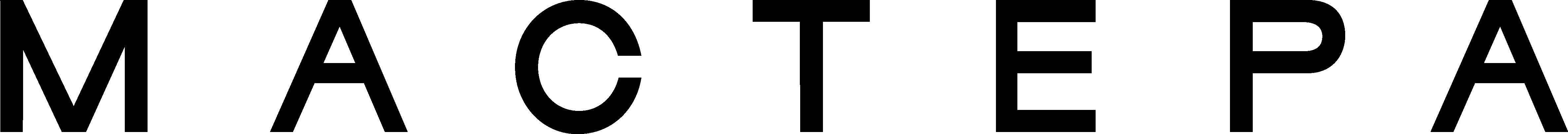 Лого «Мастера» — курсы и журнал про креативный бизнес